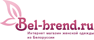 Bel-brend